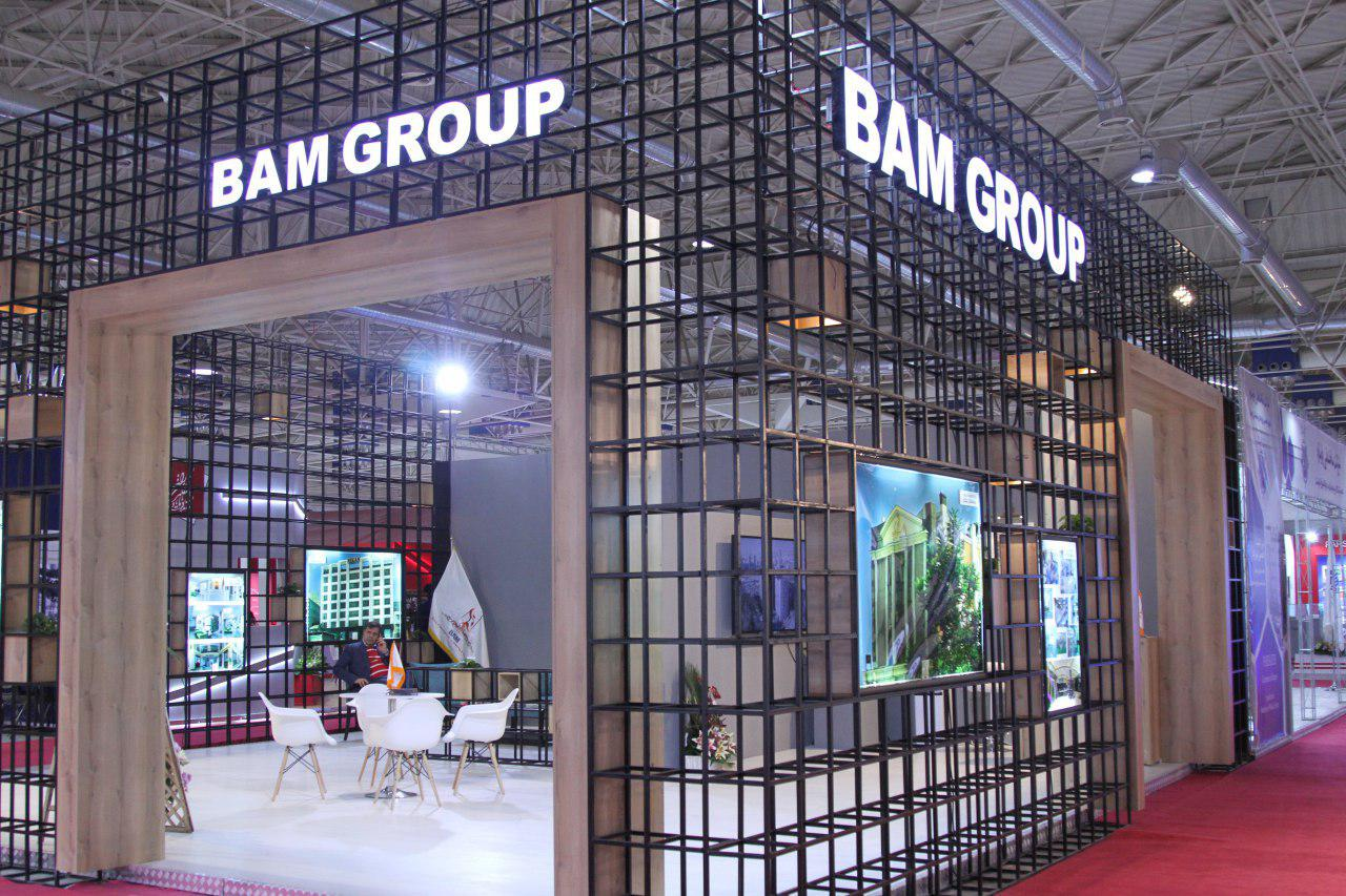 Bam Group Participates in the 4th International Fair of Hospital Construction in Tehran